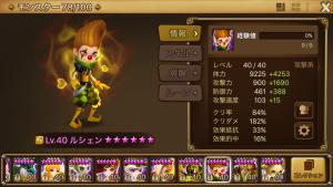 IMG_0075